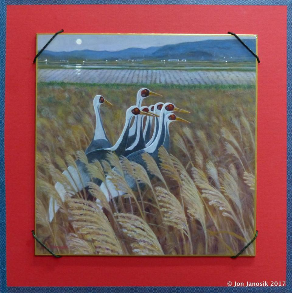 Edit Artwork   Wallhanging by Jon Janosik   Artists for Conservation