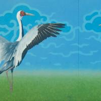 An Elegant Pair (White-napped Cranes) | Wallhanging by Susan Fox | Artists for Conservation 2018